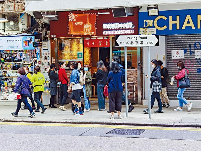 北京道地鋪租金昂貴,過去三十多年,食肆沒有能力承租,疫市下破天荒出現第一家。