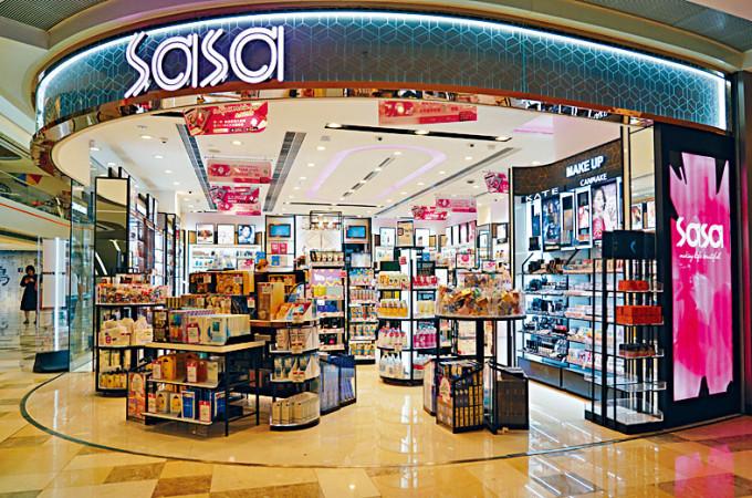 莎莎整體零售及批發業務營業額8.19億元,按年跌3.4%。