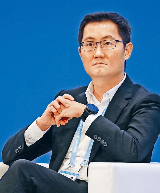 騰訊主席馬化騰