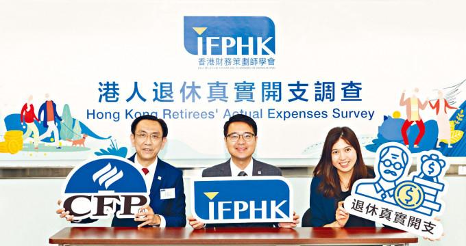 香港財務策劃師學會調查顯示,港人退休後平均每月開支為1.15萬元。