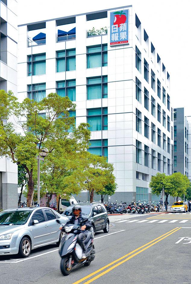 壹傳媒公布,正磋商出售台灣《蘋果日報》及當地一所物業。