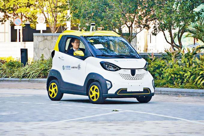 科學園於一九年底開始測試自動駕駛車輛。