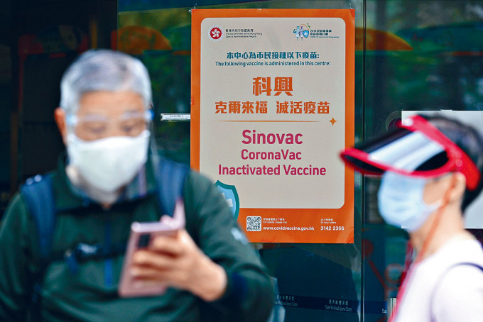 社區中心續開放為市民接種新冠疫苗。