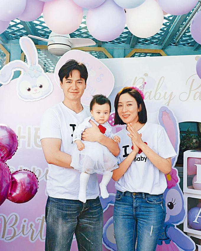 羅子溢與楊茜堯為愛女舉行小型派對。