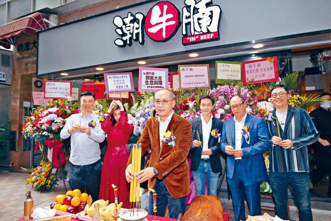 林小明逆市投資開食肆,笑言是合適的時機。