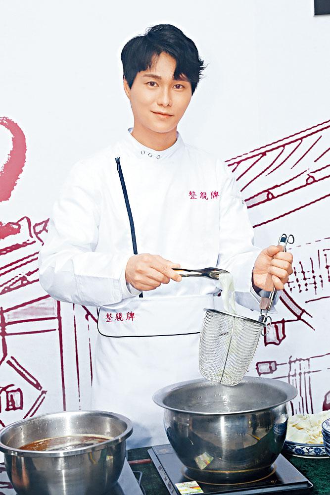 胡鴻鈞親自下廚為歌迷煮刀削麵。