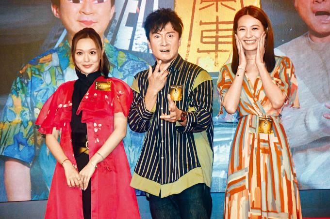 小方和蔡潔(右)主持靈異節目,邀請馮盈盈做嘉賓。