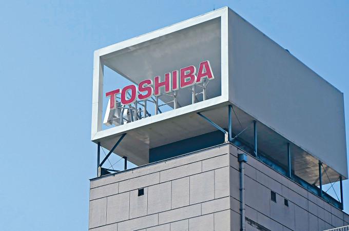 日媒報道,CVC Capital將合組財團,以每股5000日圓提出收購東芝,涉資1600億元。