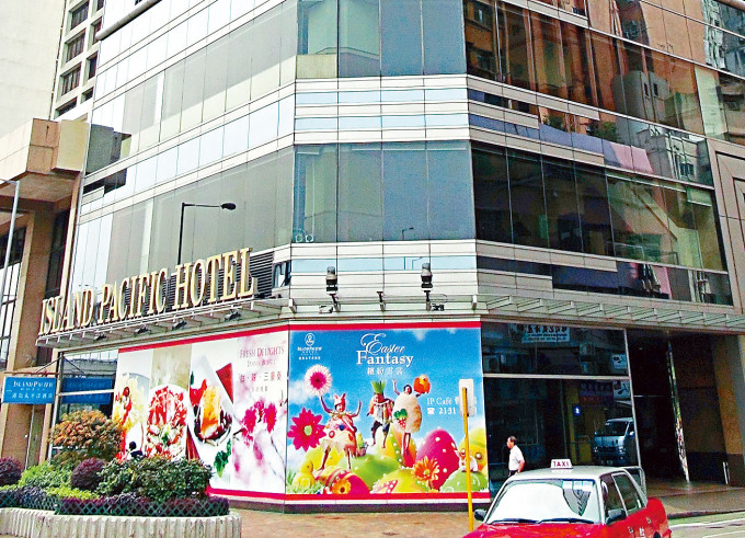 港島太平洋酒店已與一機構落實批量出租安排而停業。