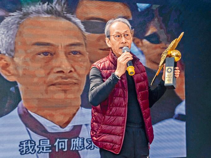 黃樹棠去年於香港動作特技演員公會新春團拜獲得年度傑出貢獻大獎。