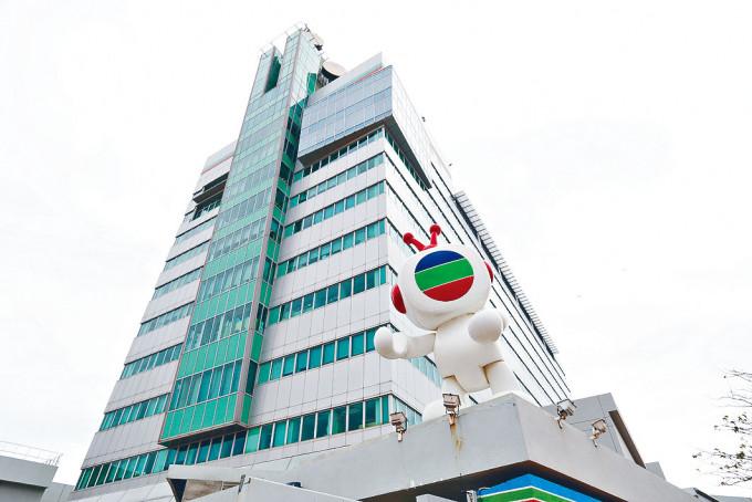 TVB去年虧損二億八千萬元,股價亦由高位下挫逾七成。
