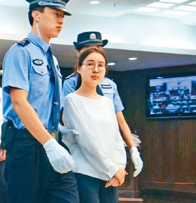 郭美美曾因組織賭博被判刑。