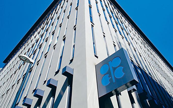 OPEC+將增產,國際油價受壓。