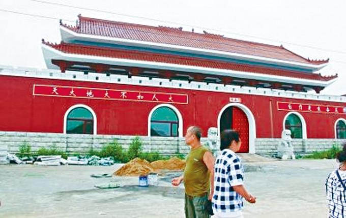 遼寧葫蘆島的山寨北京天安門。