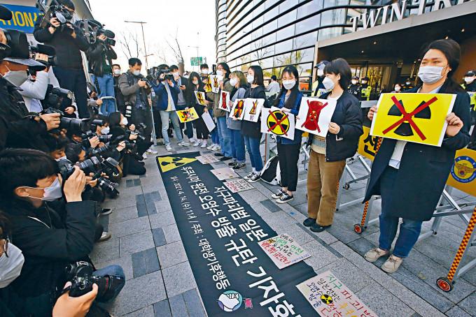 南韓環保人士周三在日本駐首爾大使館外示威,抗議日政府決定將福島核廢水排出大海。
