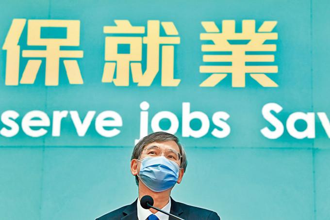 政府推出保就業計畫,以紓緩不景氣的經濟環境。