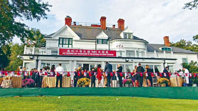雙橡園曾是中華民國駐美大使官邸。
