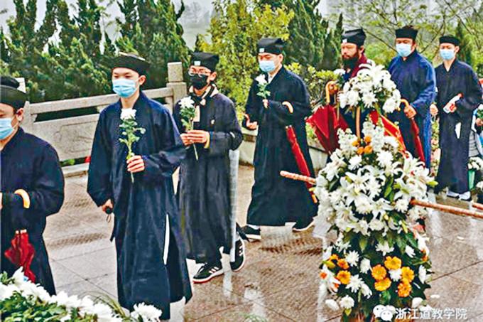 浙江道教學院祭拜中共烈士。