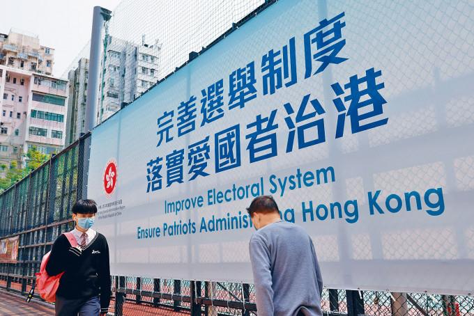 梁君彥指今次政改不是民主倒退。