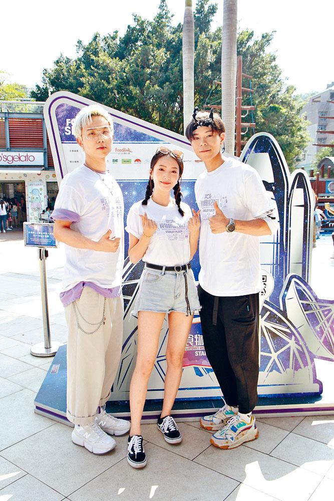 CY(左)表示不羨慕Kiki和KLAU可以情侶檔一起工作。
