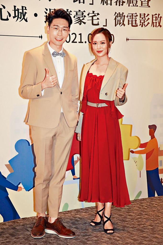 陸浩明、馮盈盈昨日拍檔出席活動。