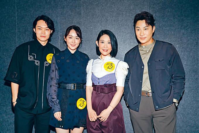 胡子彤、吳海昕、陳逸寧、譚耀文齊出席電影首映禮。