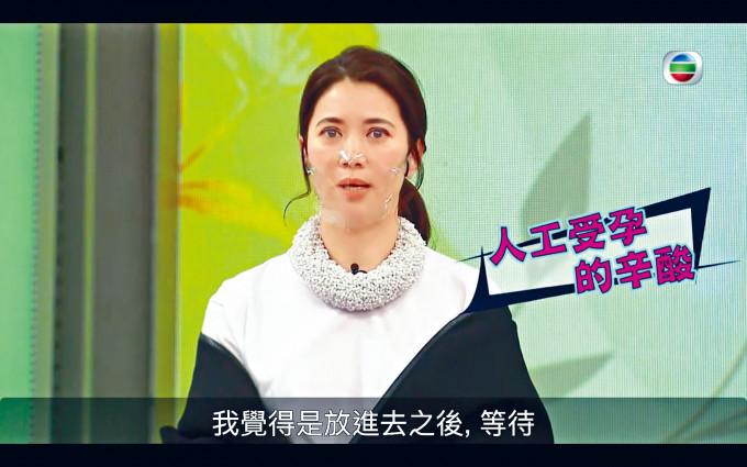 靚靚在節目上大爆當年為追二胎所經歷的辛酸。