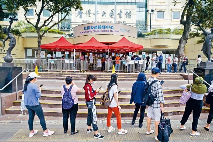 港府正與廣東省商研疫苗接種記錄對接方式,以便逐步恢復兩地居民跨境往來。