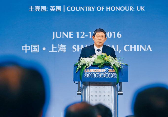 楊雄二○一三至一七年任上海市長。
