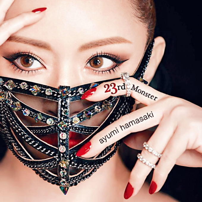 濱崎步推出23周年新曲,但被指與歌手Ado的歌曲十分相似。