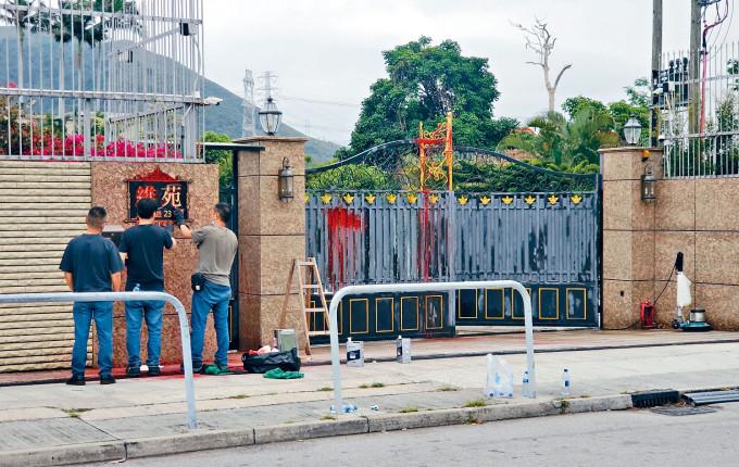 富臨「CEO」楊維獨立屋遭人淋紅油漆刑毀。