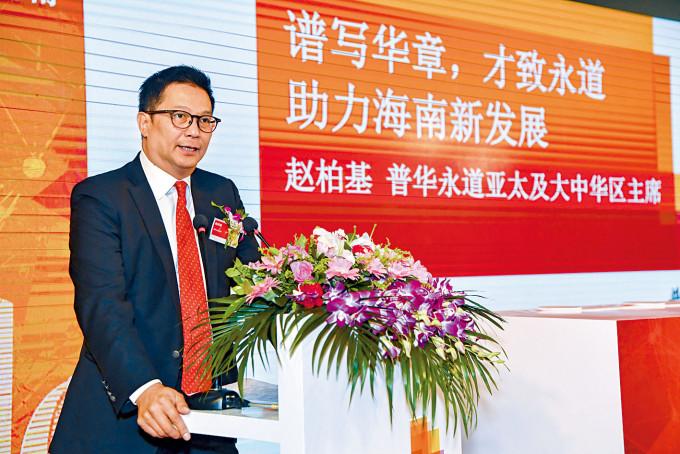 羅兵咸永道(PwC)亞太及中國主席趙柏基,財政部聘任其作會計諮詢專家。