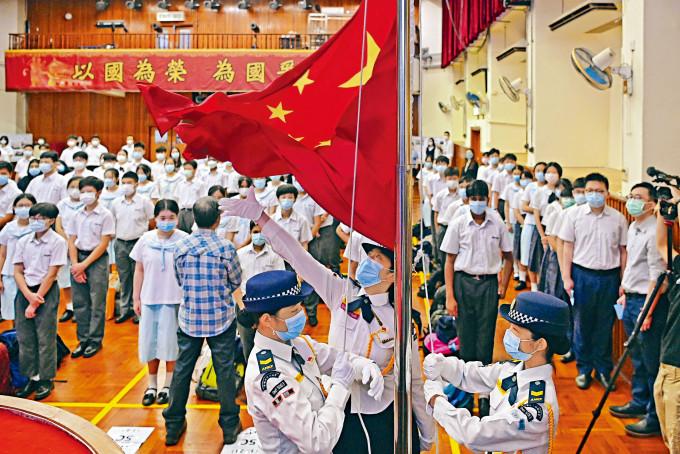 有學校在「全民國家安全教育日」舉行升旗儀式等活動,加深學生對國家安全的認識。