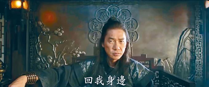 梁朝偉在《尚氣》飾演奸角文武,並以古代及現代造型示人。