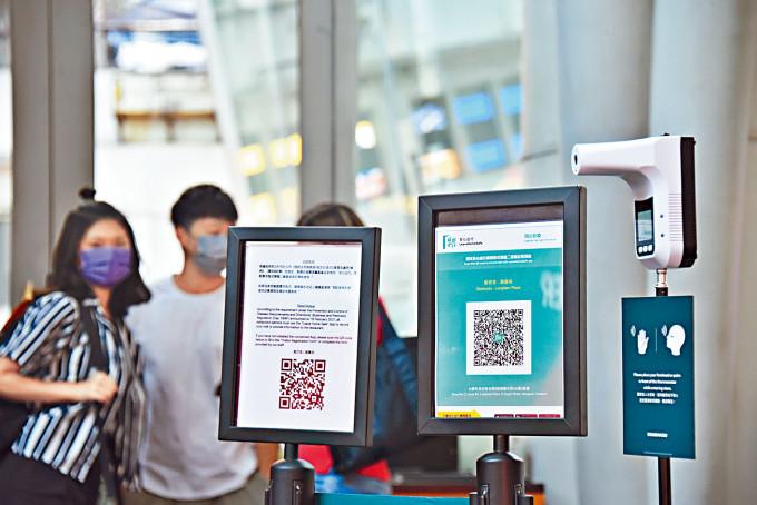 本港不少商場設置「安心出行」流動應用程式。