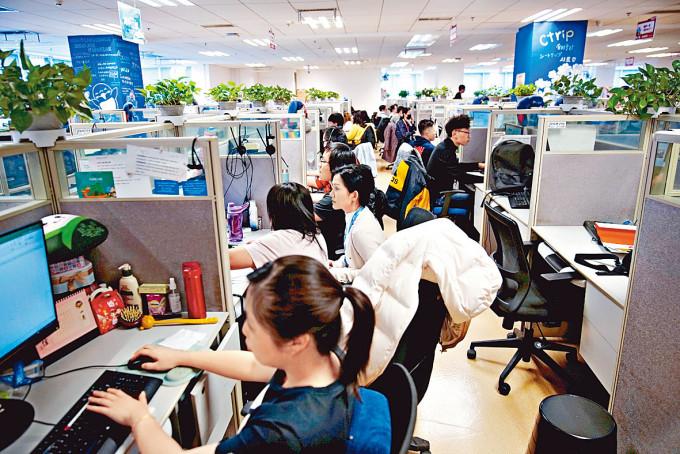 攜程今日起至13日下周二招股。圖為攜程位於上海的總部。