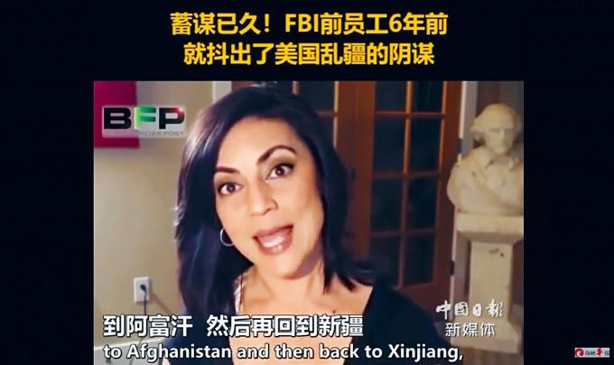FBI前翻譯埃德蒙茲受訪片段。