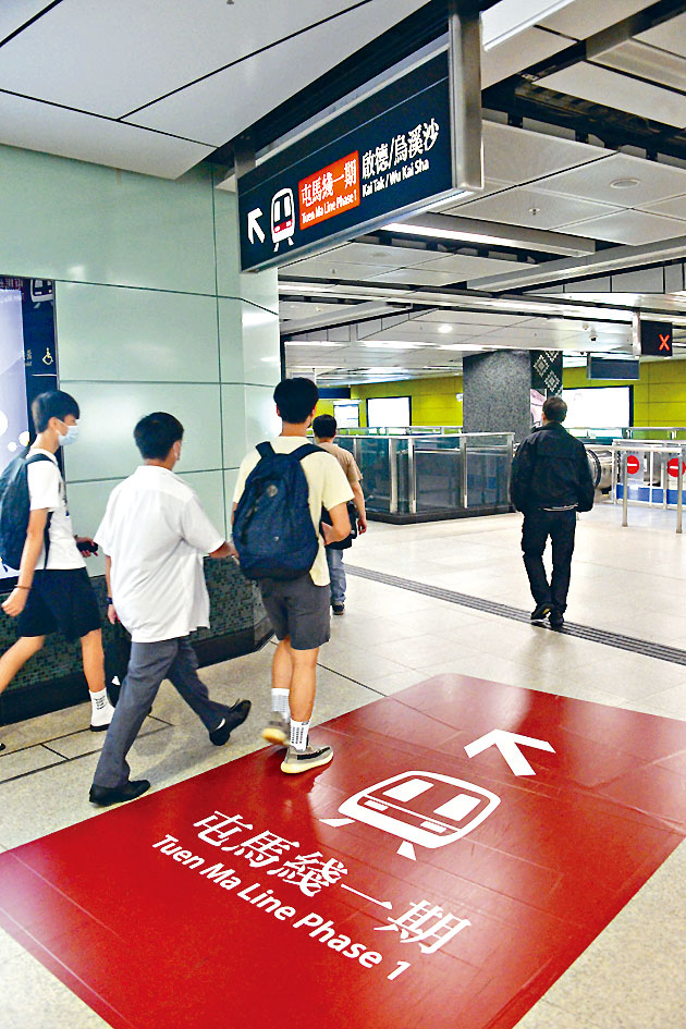 屯馬綫一期於五月二日延遲營運兩小時。