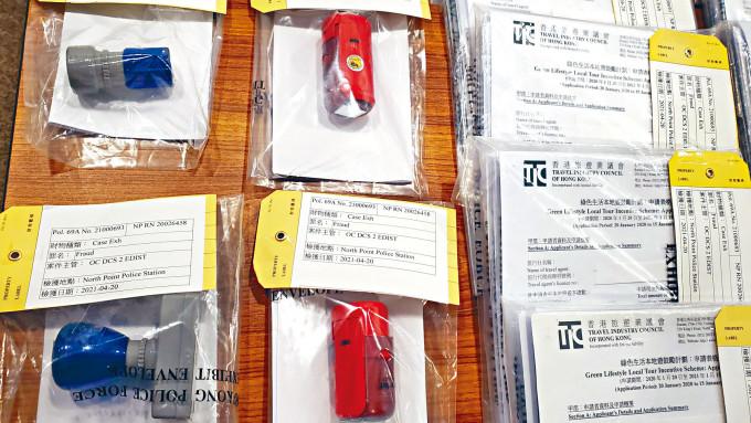 涉案旅行社用假單據向「旅議會」申領本地遊資助。