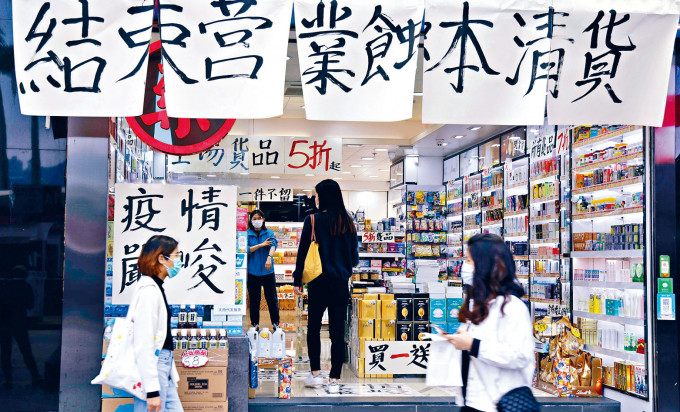 疫情下消費市道一片蕭條,消費券可望刺激疲弱經濟。