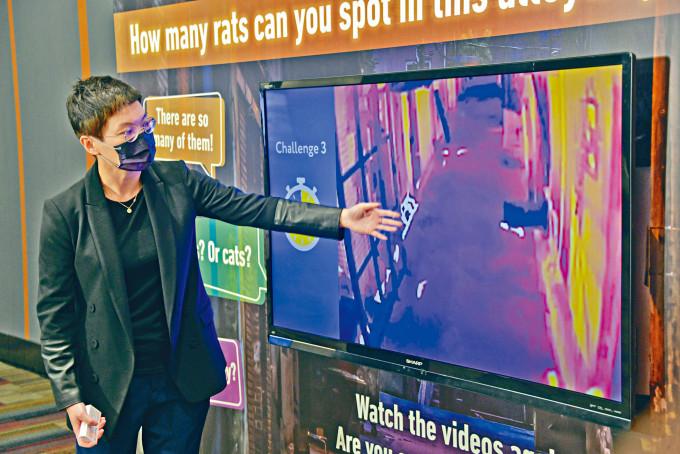 霍露明指,科技驗證平台可辨認老鼠在後巷數量的表現,以尋找最佳解決方案。