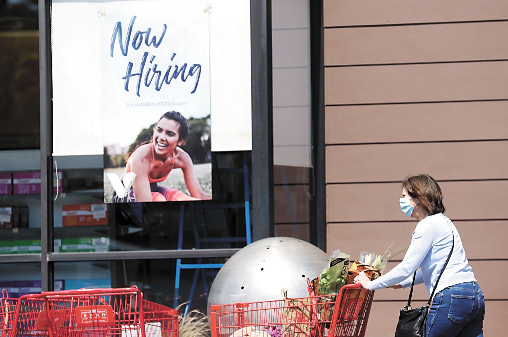 美國勞動市場加速復蘇,投資者更加期待夏季經濟強勢反彈。資料圖片