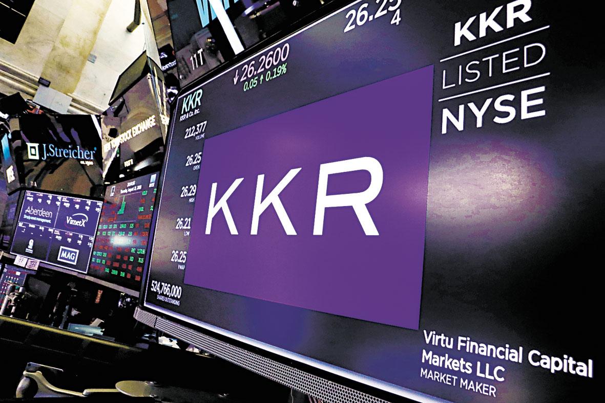 KKR在亞太的投資業務日益活躍。資料圖片