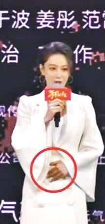 她在台上用手捂著肚子 的動作(圈示)引發熱議。 網上圖片