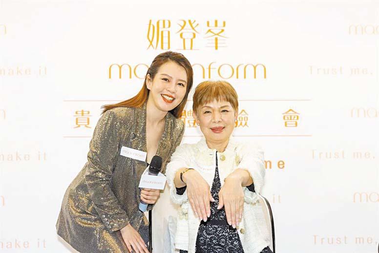 劉品言帶著媽媽一起出席活動。 網上圖片
