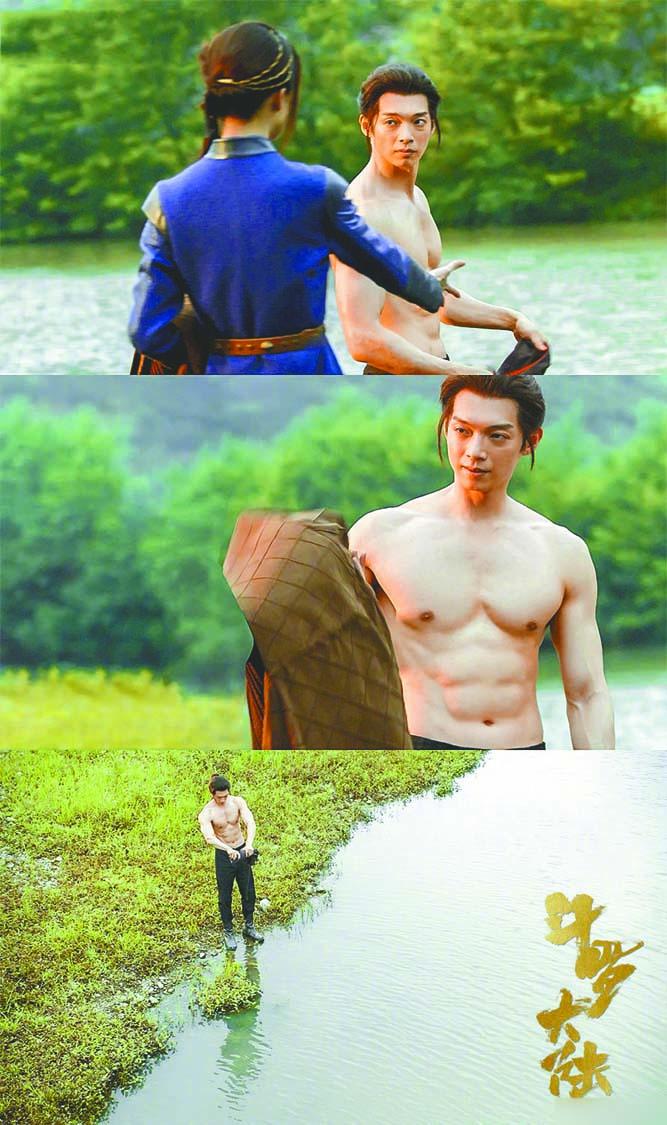 ■辰亦儒在劇中脫光上半身 裸露胸肌。 網上圖片