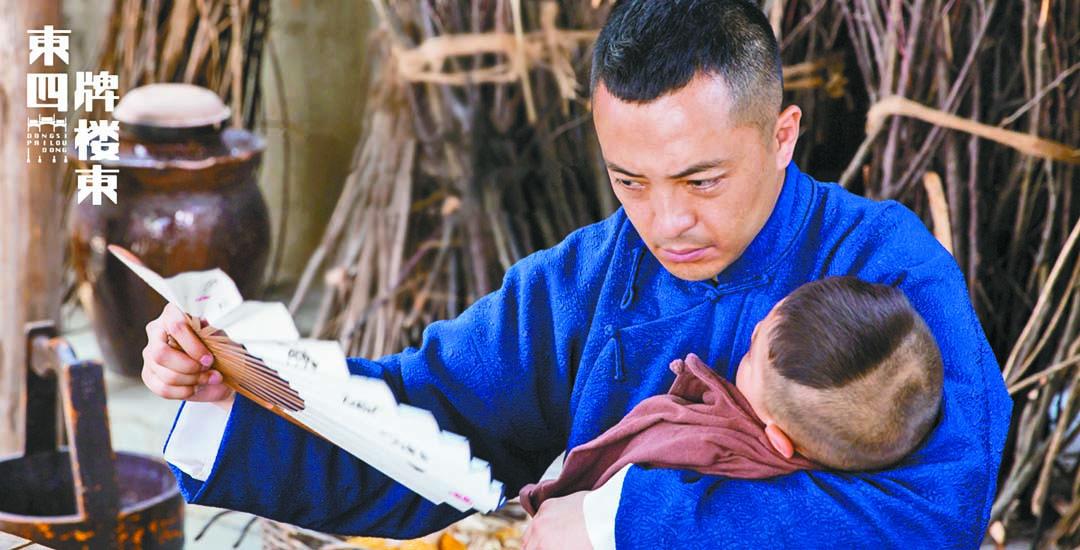 ■富大龍飾演的前清貝勒哈嵐是一名「末代貴族」。 網上圖片