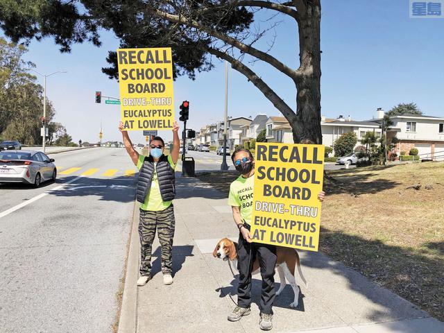 參與者舉起標語牌吸引路過車輛。      圖片由受訪者提供
