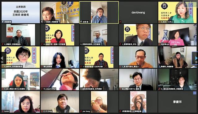 國際傑人會總會長交接,上排左二為2020年總會長王婉君。記者王慶偉截屏