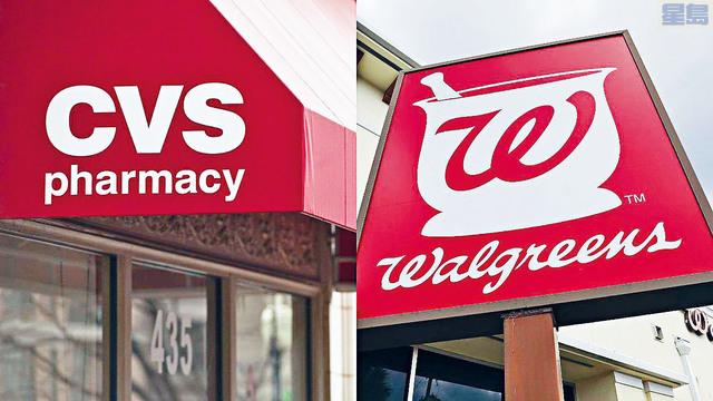 全美兩家最大的連鎖零售藥房Walgreens及CVS表示,將立即停止注射強生疫苗。合併圖片
